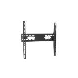 LUNA - WALL BRACKET ACCTV LWBF4055L